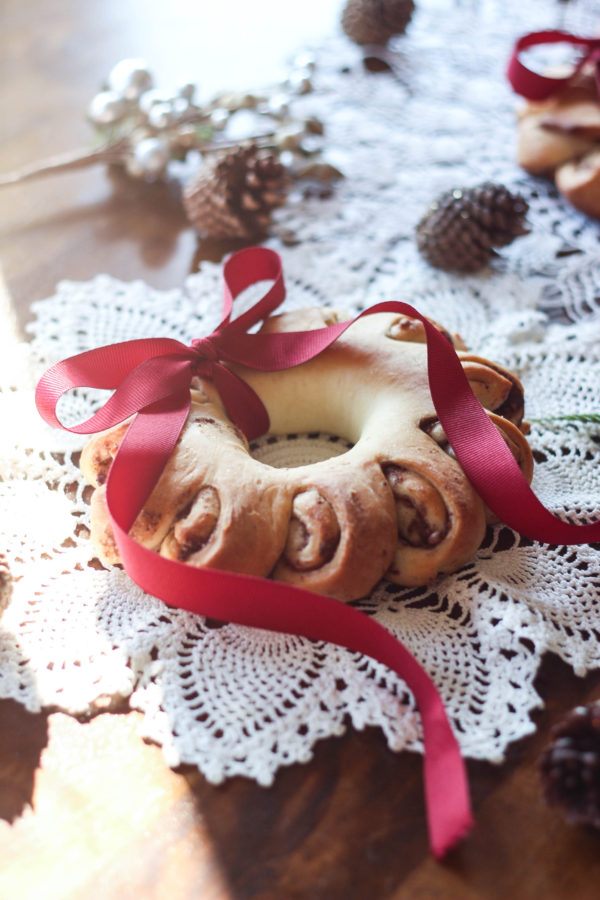 Pomegranate Rosemary Bread Wreath with Bobs Red Mill 1 4 - Pomegranate Rosemary Bread Wreath